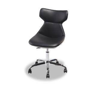 Kancelářská židle Furnhouse Vicky