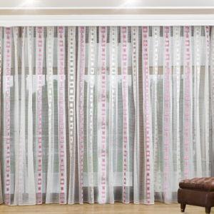 Záclona Marvella Tulle V111, 2,6m